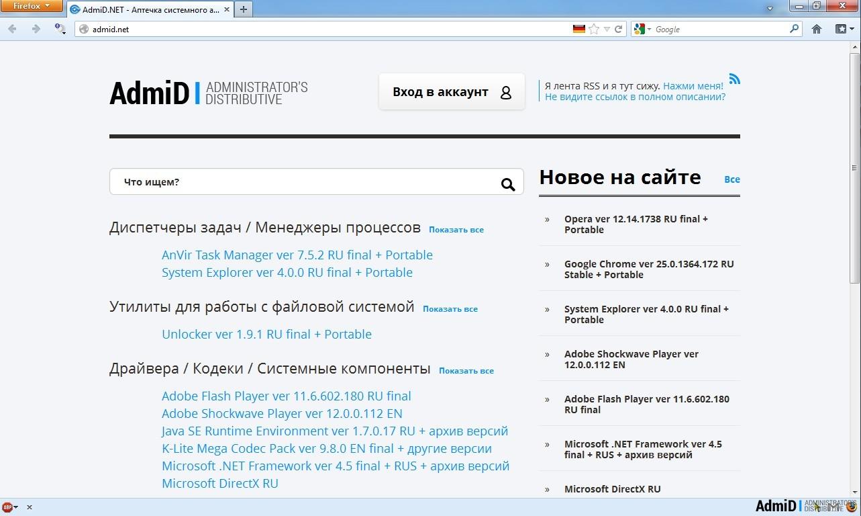 Portable Mozilla Firefox 3.6.14 Final (Rus) + Plugins & Themes
