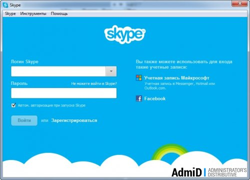 Skype 7.31.0.104 RU final + RePack + Portable