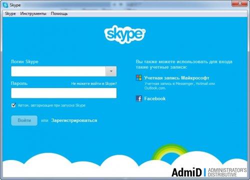 Skype 7.29.0.102 RU final + RePack + Portable