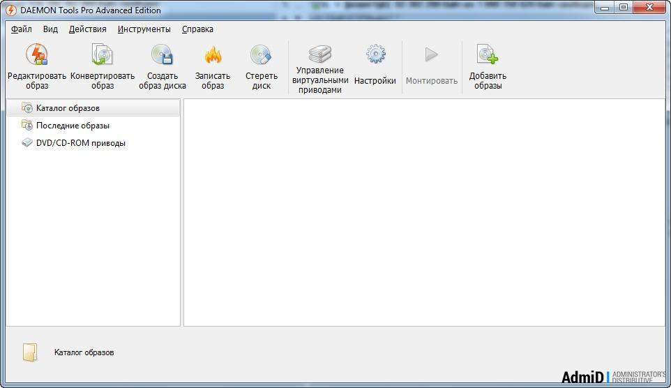 DAEMON Tools Pro Advanced 8.0.0.0634 RU RePack + архив версий