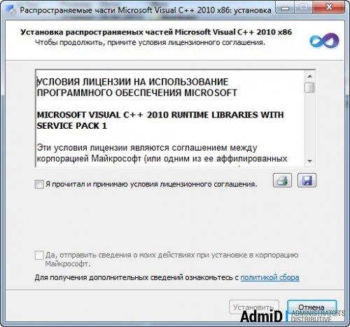 Microsoft Runtime C Download 64 Bits