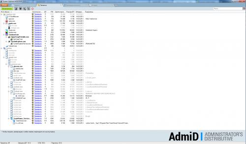 System Explorer 7.0.0 RU final + Portable