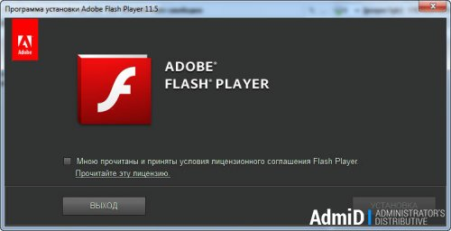 Adobe Flash Player 24.0.0.186 RU final