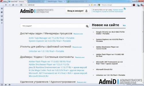 Opera 42.0.2393.137 RU final + Presto Edition + Portable
