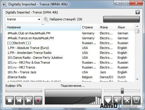 RadioSure 2.2.1046 RU final + Skins + Portable