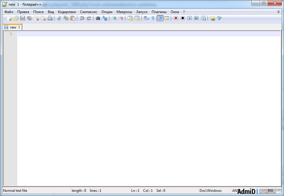 Notepad++ 7.2.2 RU final + Portable