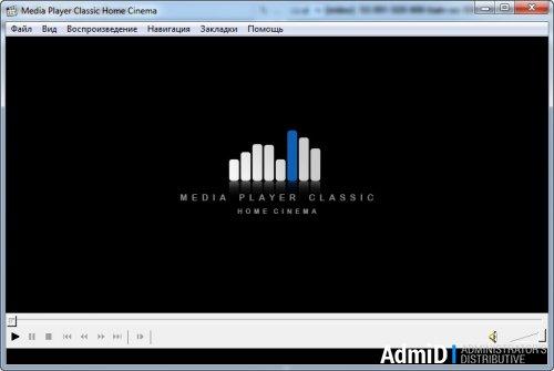 Media Player Classic HomeCinema 1.7.10 RU final + RePack + Portable