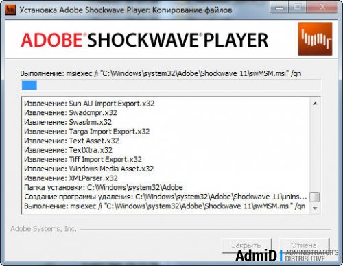 Adobe Shockwave Player 12.2.5.195 EN