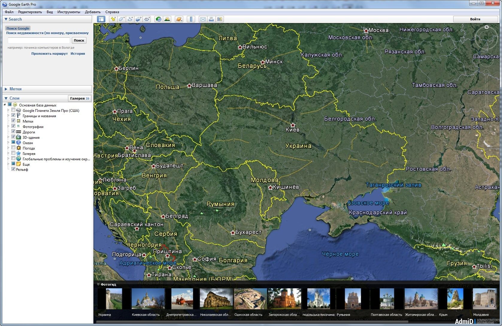 Google Earth ver 7.1.7.2606 RU final Free + Professional Plus Edition + RePack + Portable