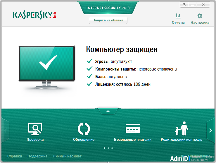 Kaspersky Internet Security 2017 17.0.0.611 RU final + Free Antivirus + дополнения