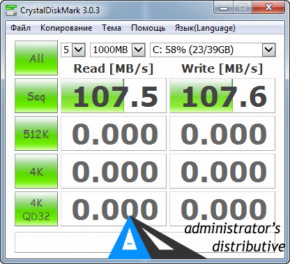 CrystalDiskMark 5.2.1 RU final + Portable