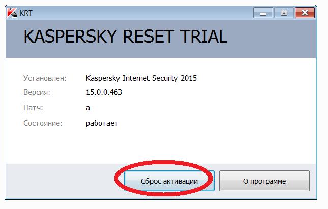 kaspersky trial reset download