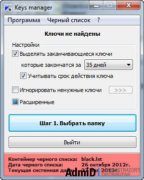 Beloff 2015 minstall dvd (x86-x64) ru » скачать windows и.