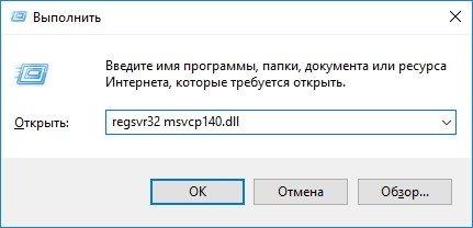 Регистрация библиотеки