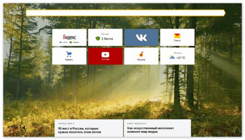 Браузеры вроде тора hydraruzxpnew4af darknet sites list russian hydraruzxpnew4af